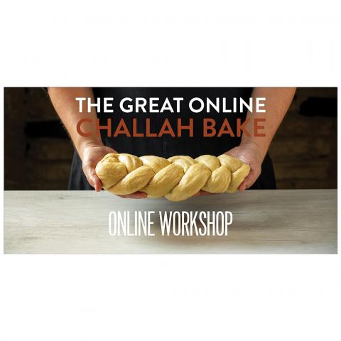 Great Online Challah Bake